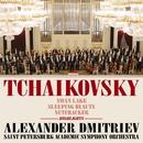 チャイコフスキー:<白鳥の湖><眠りの森の美女><くるみ割人形>[抜粋]/アレクサンドル・ドミトリエフ(指揮)/サンクトペテルブルク交響楽団