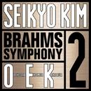 ブラームス:交響曲第2番、悲劇的序曲/金聖響