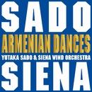 アルメニアン・ダンス[全曲]/シエナ・ウインド・オーケストラ