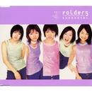 SUPERGIRL/Folder 5