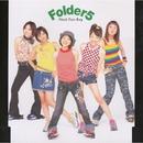 Final Fun-Boy/Folder 5