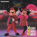 Mickey Mouse March/DOMINO