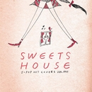 SWEETS HOUSE ~for J-POP HIT COVERS~/Little whisper