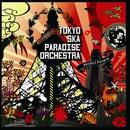 Perfect Future/東京スカパラダイスオーケストラ