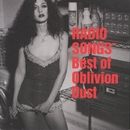 RADIO SONGS~Best of Oblivion Dust/OBLIVION DUST