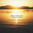 """Heaven's Place """"Single Edit from D・N・A""""/Janne Da Arc"""