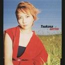 Gutter/Tsukasa
