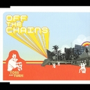 Off The Chains/TOSS&TURN