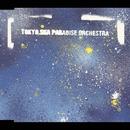 銀河と迷路/東京スカパラダイスオーケストラ
