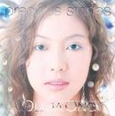 precious stones/Olivia Ong