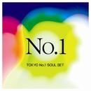 No.1/TOKYO No.1 SOUL SET