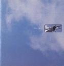 第7集 「Desire to fly high」/シン・スンフン