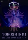 3rd LIVE TOUR 2008 ~T~/東方神起
