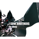 Fly away/J Soul Brothers
