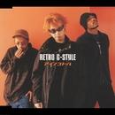 アイノコトバ/Retro G-Style