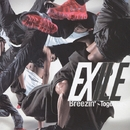 Breezin' ~Together~/EXILE
