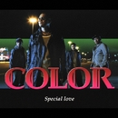 Special love/COLOR