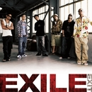 EXIT/EXILE