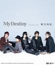 My Destiny/東方神起