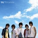 Sky/東方神起