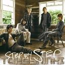 Step by Step/東方神起