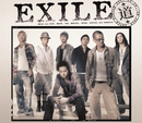 道/EXILE