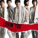 Lovin' you/東方神起