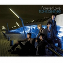 Forever Love/東方神起