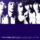 Purple Line/東方神起