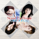 Stand Up People/天上智喜