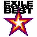 EXILE ENTERTAINMENT BEST/EXILE