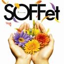 花/SOFFet