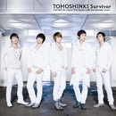 "Survivor ~090325 4th Album ""The Secret Code"" Pre-Release Single~/東方神起"