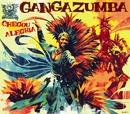 シェゴウ・アレグリア!~歓喜のサンバ~/GANGA ZUMBA
