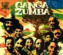 足跡のない道/きみはみらい/GANGA ZUMBA