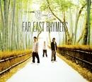 F.E.R ONE ~響音~/FAR EAST RHYMERS