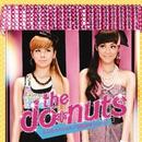 2人のイバショ☆ / おまかせ☆ロック/the do-nuts