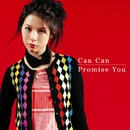 Can Can/Promise You/ふくい舞