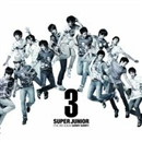 第3集 SORRY,SORRY/SUPER JUNIOR