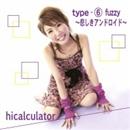 Type―6 fuzzy ~悲しきアンドロイド~/hicalculator(ヒカリキュレーター)