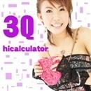 3Q/hicalculator(ヒカリキュレーター)
