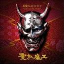 """悪魔 NATIVITY """"SONGS OF THE SWORD""""/聖飢魔II"""