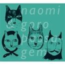 passagem/naomi & goro
