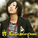 Lonely Flight/JURIAN BEAT CRISIS