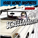MOMENTS/ISSEI NORO INSPIRITS
