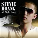 ALL NIGHT LONG~Acoustic Version~/STEVIE HOANG