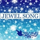 JEWEL SONG/SIBLING