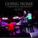 GOING HOME ~TOUR FINAL at BUDOKAN~/アリス