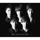 BEST SELECTION 2010/東方神起