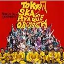 WORLD SKA SYMPHONY/東京スカパラダイスオーケストラ